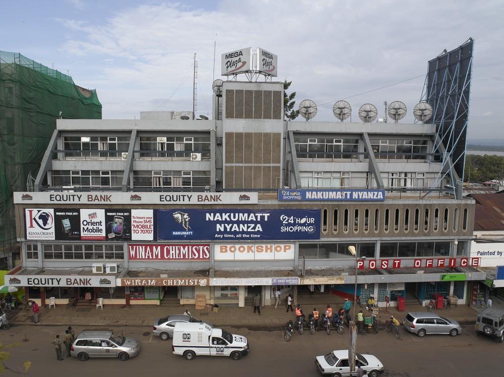 Mega Plaza Shopping Mall Kisumu